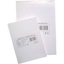 laminovací fólie Standard 75x105/125mic. 100ks