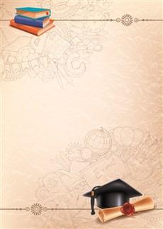 Galeria Papieru diplomy Baret N 170g, 25ks