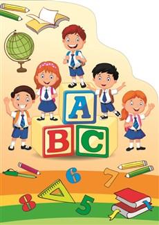 diplomy ABC 250g, 10ks